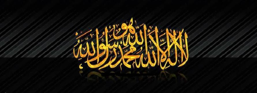 صور خلفيات اسلامية جديدة (2)