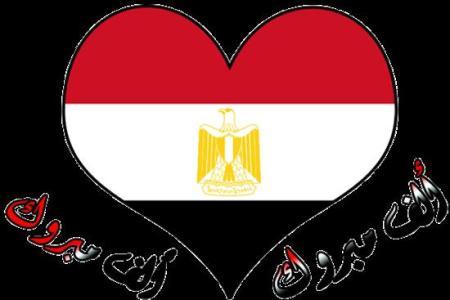 صور علم مصر 6