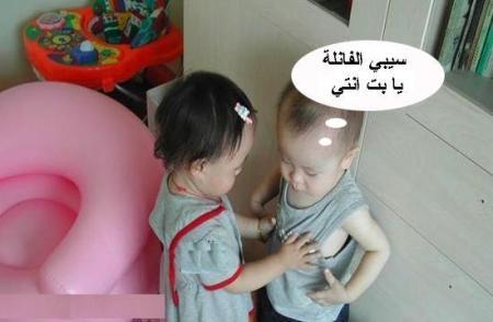 صور مضحكة جديدة (3)