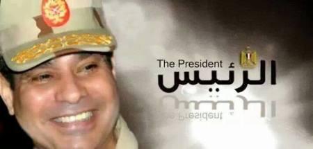 عبدالفتاح السيسي (2)