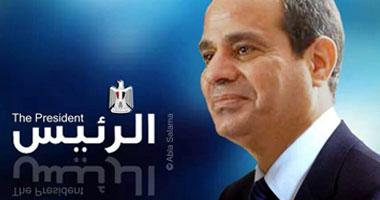 عبدالفتاح السيسي (7)