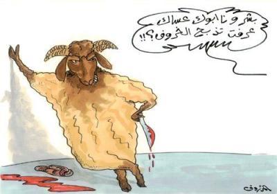 كاريكاتير خروف