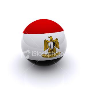 كورة علم مصر
