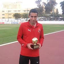 محمد ابوتريكة (18)