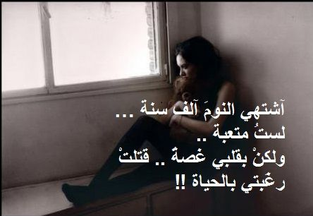 مدونة همسة حب حزينه (6)