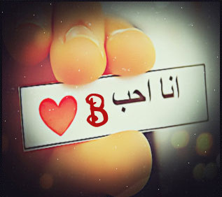 b english letter (3)