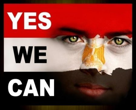 yes we can egypt
