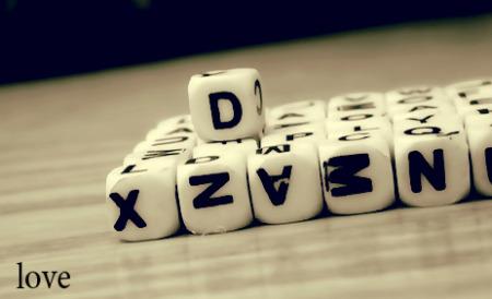 d letter دومينو