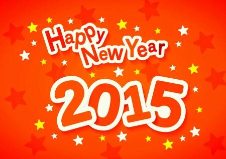 صور تهنئة 2015