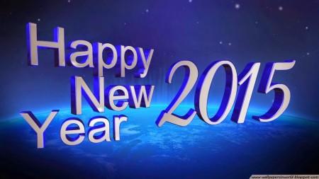 كل عام وانتم بخير 2015
