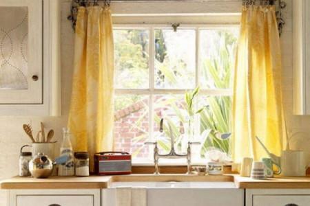 ستائر مطبخ اصفر