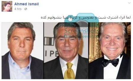 صور مضحكة علي جابر وحسين فهمي ومصطفي فهمي