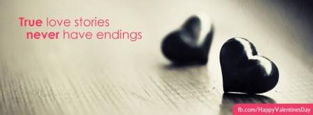 كفرات عيد الحب 2015