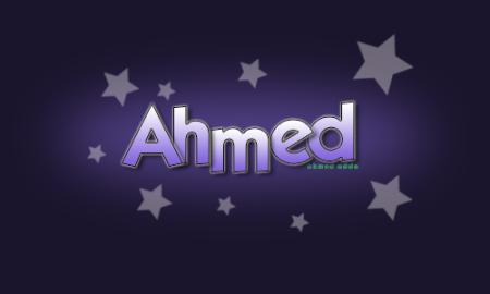 أحمد بالصور خلفيات ورمزيات (1)