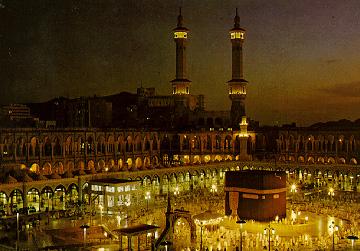 احدث خلفيات اسلامية (8)
