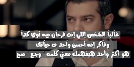 احلى كلام حزين (1)