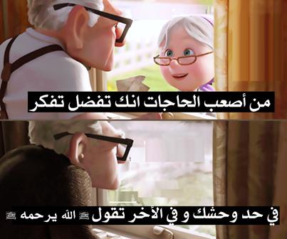 احلى كلام حزين (2)
