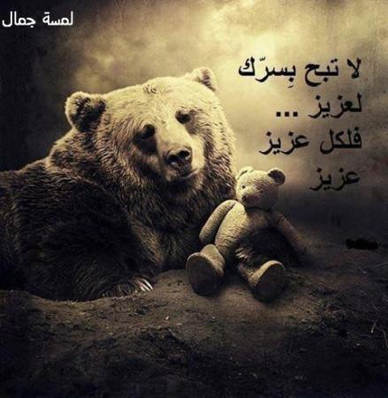 احلي صور حزينة (3)