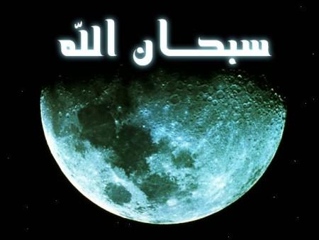 البوم صور دينيه واسلامية (4)