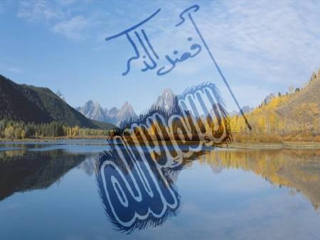 البوم صور دينيه واسلامية (6)