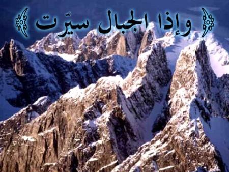 البوم صور دينيه واسلامية (9)