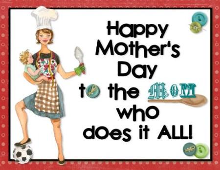 بطاقات تهنئة لعيد الأم (3)
