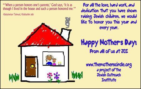 بطاقات تهنئة لعيد الأم (4)