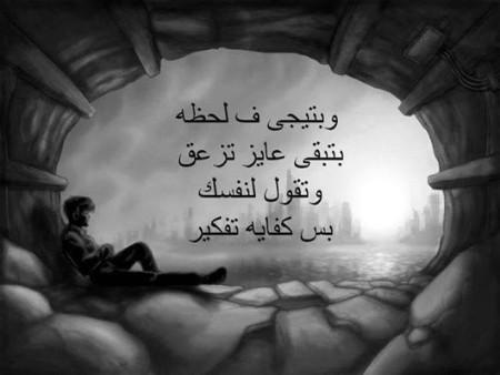 حزن (2)
