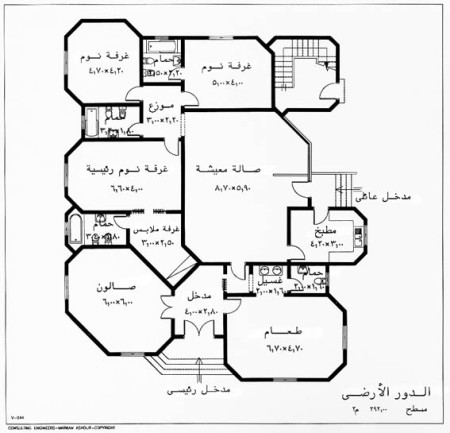 خرائط منازل  (4)
