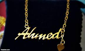 صور أحمد (2)