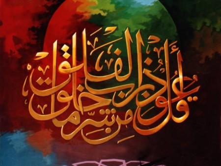 صور إسلامية (1)