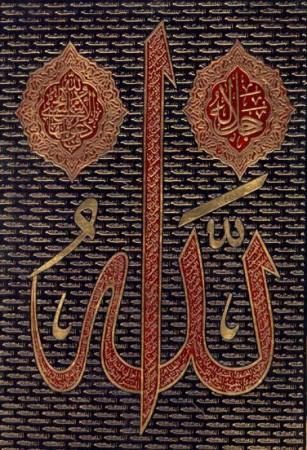 صور إسلامية (8)