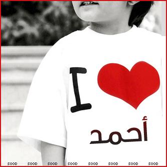 صور احمد (2)