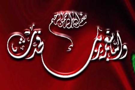 صور اسلاميات (2)