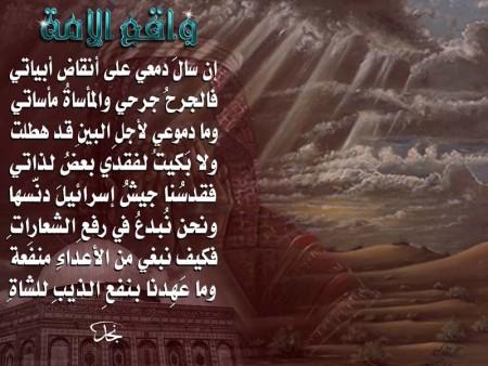 صور اسلامية بخلفيات جديدة (2)
