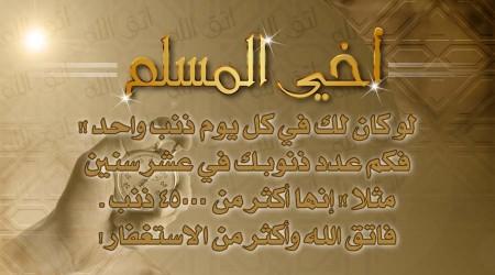 صور اسلامية مميزة (2)