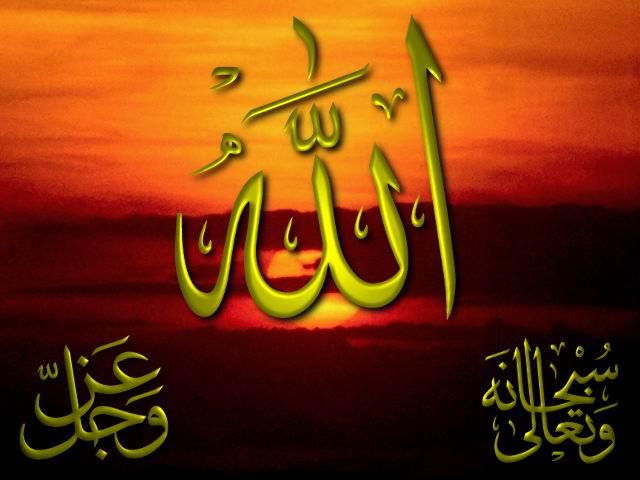 اسلامية 18