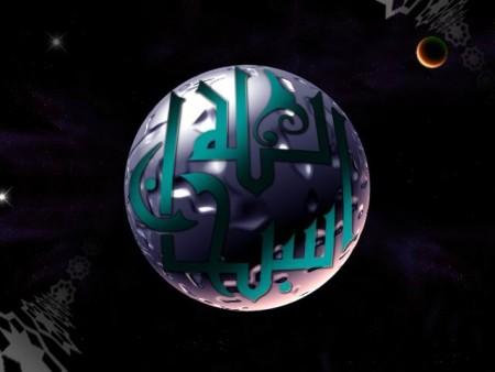 صور اسلامية (19)