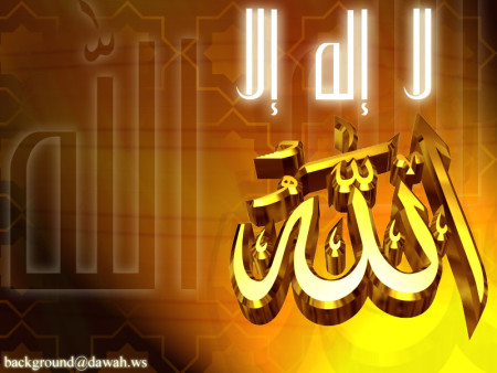 صور اسلامية (5)