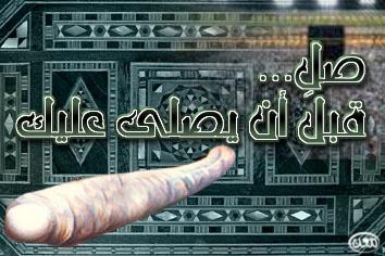 صور اسلامي (3)