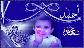 صور اسم احمد (1)