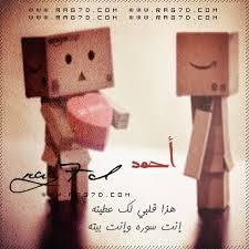 صور اسم احمد (3)