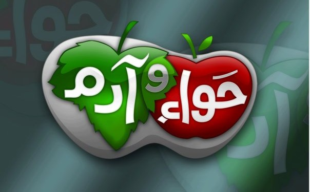 Image result for ‫صورآدم‬‎