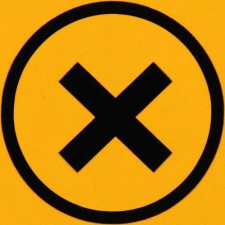 صور حرف اكس انجليزي (8)