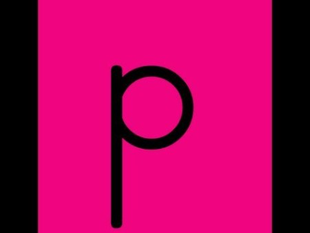 صور حرف البي P (1)