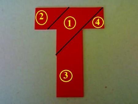 صور حرف تي بالانجليزي T (12)