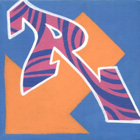 صور حرف R (16)