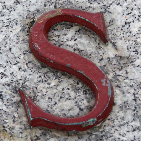 صور حرف S (13)