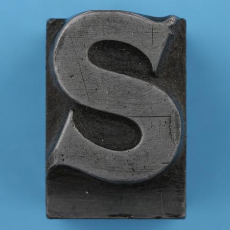 صور حرف S (17)