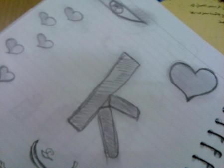 صور حرف k كي بالانجليزي (4)